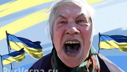 Украинцам предлагают продать органы, чтобы оплатить коммуналку
